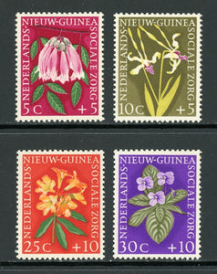 Netherlands New Guinea Scott #B19-B22 MNH Flora/Flowers Orchids CV$3+