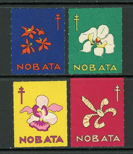 North Borneo OS #1 MNH Tuberculosis Seals Orchids $$