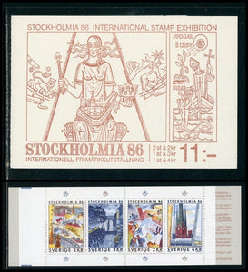 Sweden Scott #1543a MNH BOOKLET STOCKHOLMIA '86 Stamp EXPO Paintings CV$6+ TH-1