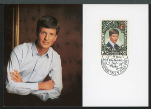 Liechtenstein Scott #864 FIRST DAY COVER Hereditary Prince Alois $$ TH-1