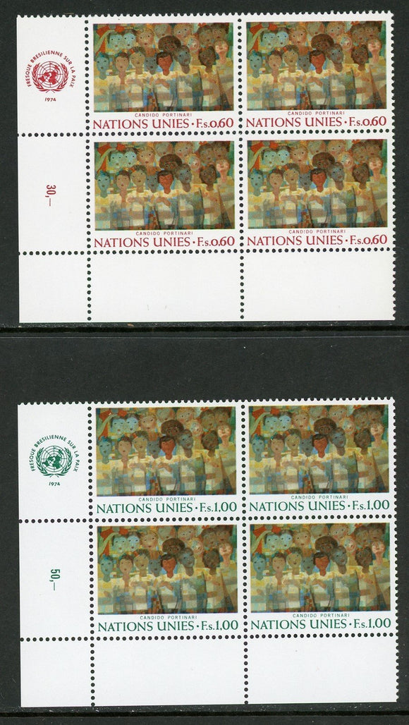 UN-Geneva Scott #41-42 MNH INSCRIPTION BLOCKS Art at UN CV$4+ TH-1