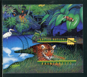 UN-New York Scott #736 Used S/S Rain Forests CV$3+ TH-1