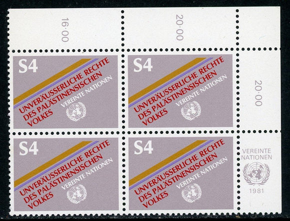 UN-Vienna Scott #17 MNH INSCRIPTION BLOCK Palestinian Rights $$ TH-1