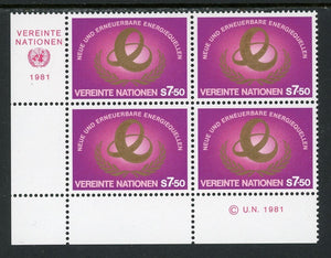 UN-Vienna Scott #21 MNH INSCRIPTION BLOCK Renewable Energy CV$2+ TH-1