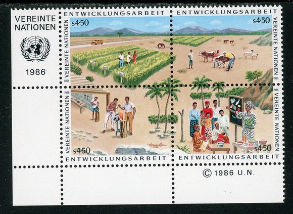 UN-Vienna Scott #61a MNH INSCRIPTION BLOCK Nutrition Education CV$6+ os1 TH-1