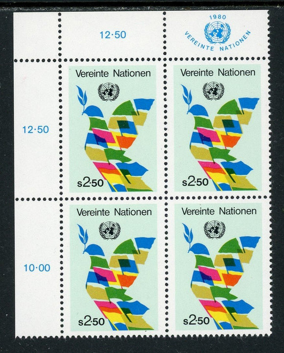 UN-Vienna Scott #8 MNH INSCRIPTION BLOCK Dove of Peace $$ TH-1