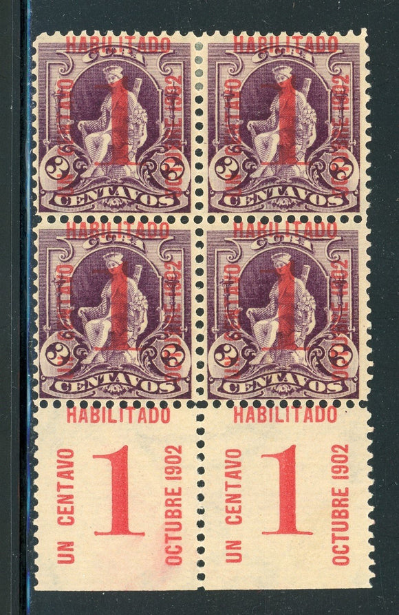 Cuba MH Selections: EDIFIL #174a 1c/3c with SCHG in Margin BLOCK of 4 CV€20+