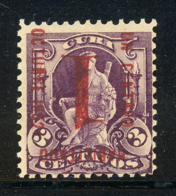 Cuba MH Selections: Scott #232a 1c/3c INVERTED SCHG (1902) CV$150+