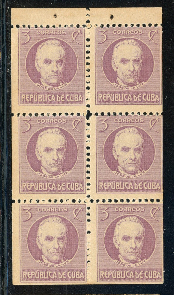 Cuba MNH Selections: Scott #267 3c Violet Booklet Pane of 6 PERF 12 CV$75++