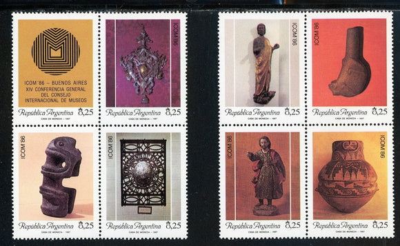 Argentina Scott #1590a-h MNH Council of Museums ART CV$3+