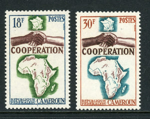 Cameroun Scott #409-410 MNH 1964 Cooperation Issue Hands Map CV$2+