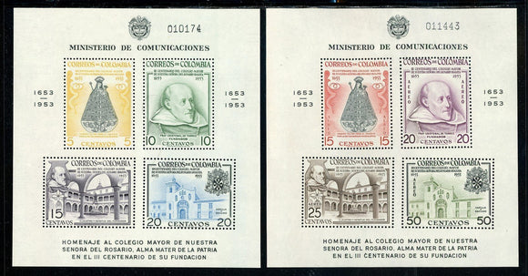 Colombia Scott #632a//C266a MNH S/S College of Our Lady of the Rosary CV$20+