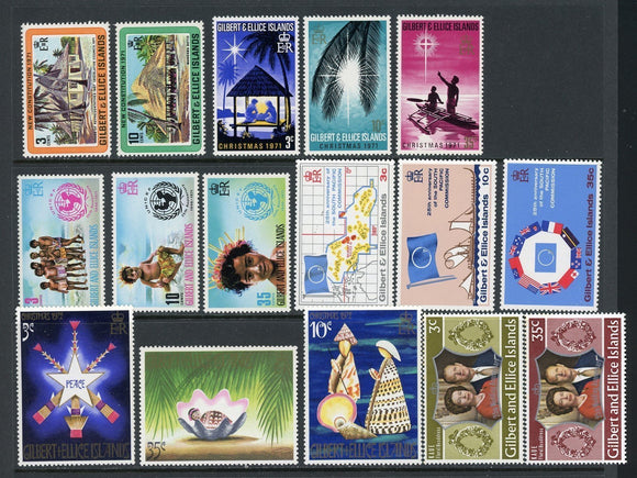 Gilbert & Ellice Islands Assortment #2 MNH $$