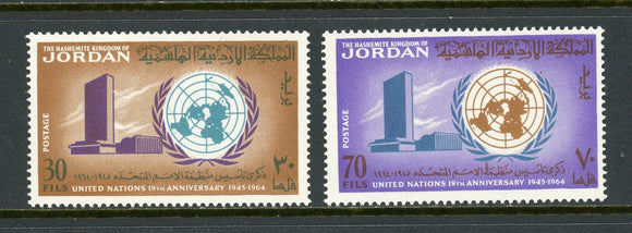 Jordan Scott #497-498 MNH UN 19th ANN $$