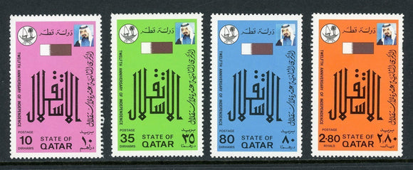 Qatar Scott #643-646 MNH 12th ANN of Independence CV$10+