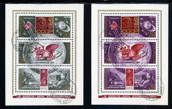 Russia Scott #4072-4073 S/S Cosmonaut's Day FD Cancel $$