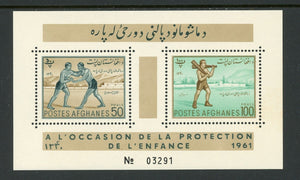 Afghanistan note after Scott #495 MNH S/S Protection of Children CV$3+