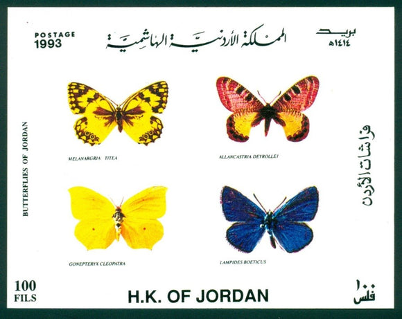 Jordan Scott #1452 MNH S/S Butterflies Insects FAUNA CV$25+