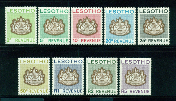 Lesotho OS #1 MNH Revenue Issue ARMS $$