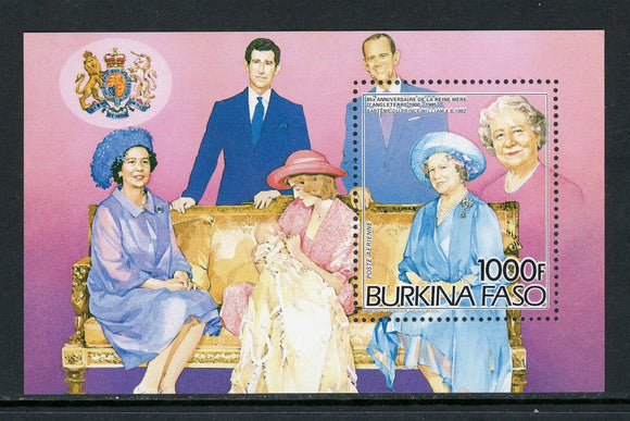 Burkina Faso Scott #707 MNH S/S Queen Mother Elizabeth 85th B 'day CV$10+ ISH-1