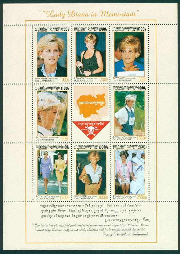 Cambodia Scott #1685 MNH SHEET of 8 Lady Diana CV$6+ ISH-1