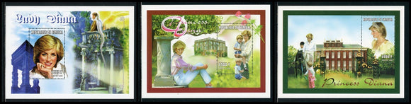 Senegal Scott #1305-1307 MNH S/S Princess Diana CV$18+ ISH-1