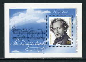 Germany DDR Scott #2393 MNH S/S Felix Mendelssohn Composer $$