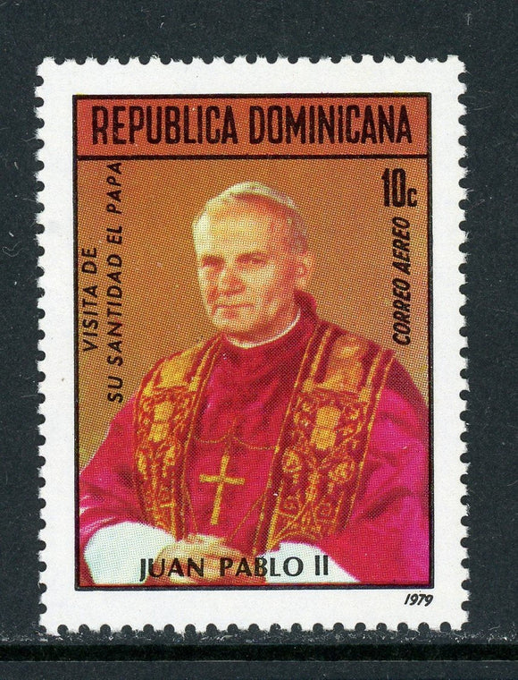 Dominican Republic Scott #C285 MNH Visit of Pope John Paul II CV$3+ ISH-1