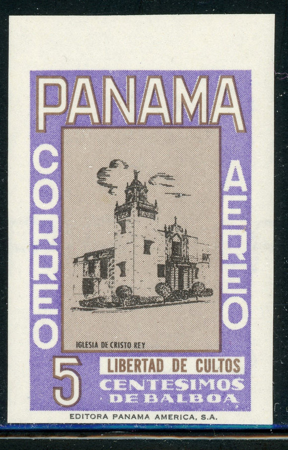 PANAMA Specialized: 5c MNH Church Type Unadopted Essay AIR POST $$$