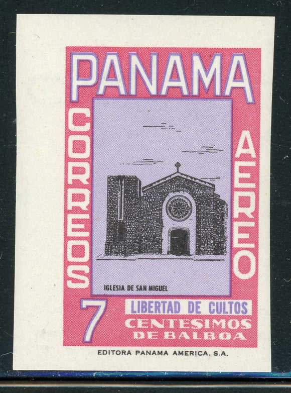 PANAMA Specialized: 7c MNH Church Type Unadopted Essay AIR POST $$$