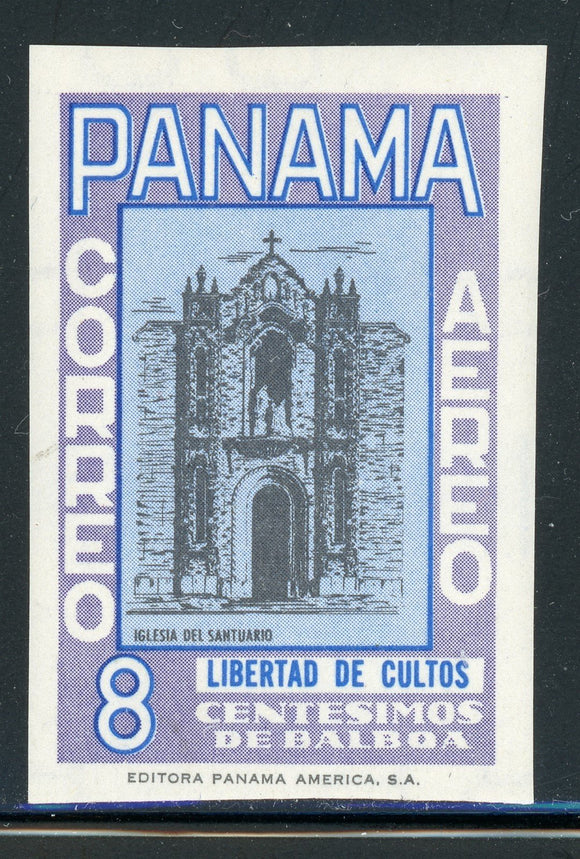 PANAMA Specialized: 8c MNH Church Type Unadopted Essay AIR POST $$$