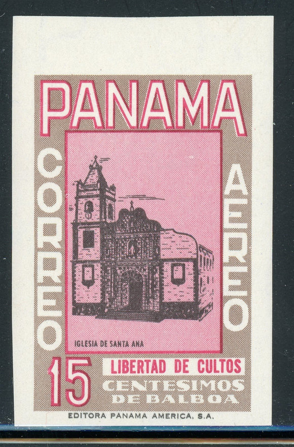 PANAMA Specialized: 15c MNH Church Type Unadopted Essay AIR POST $$$