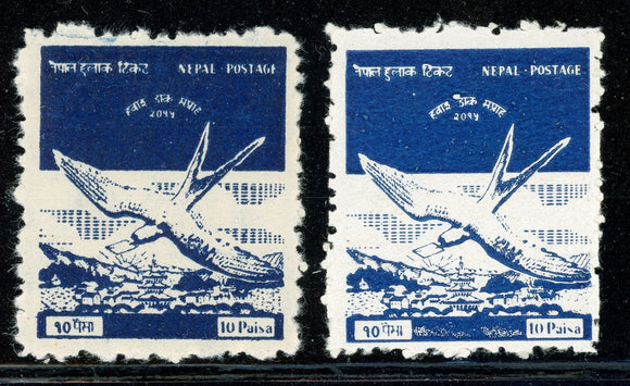 NEPAL MNG: Scott #C1 (2) 10p Blue Color Variations (1958) $$$