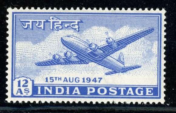 INDIA MNH: Scott #202 12a Ultra Dominion Status Airplane CV$4+