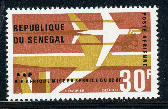 SENEGAL MNH Air Post: Scott #C47 30Fr AIR AFRIQUE Issue 1966 $$
