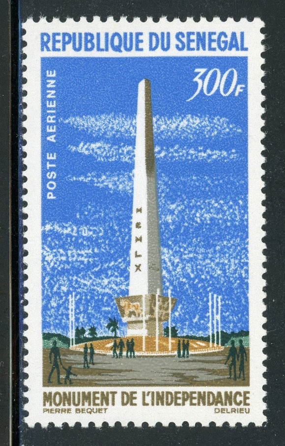 SENEGAL MNH Air Post: Scott #C34 300Fr Independence Monument CV$5+