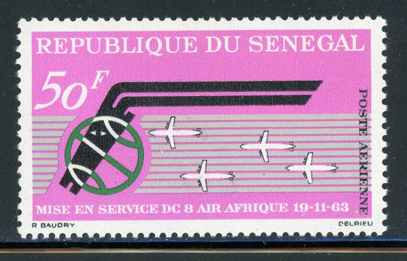 SENEGAL MNH Air Post: Scott #C33 50Fr AIR AFRIQUE Issue 1963 CV$2+