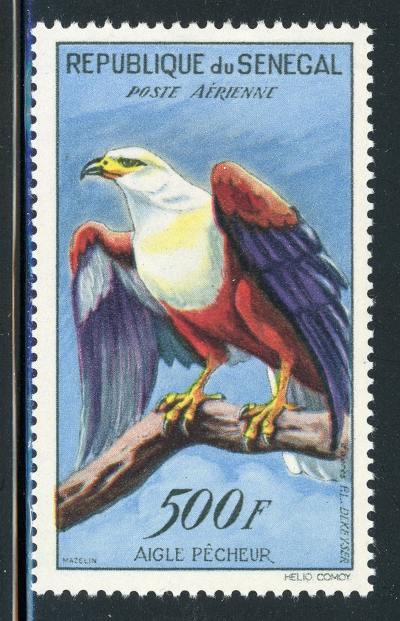 SENEGAL MNH Air Post: Scott #C30 500Fr Birds Wildlife FAUNA CV$25+