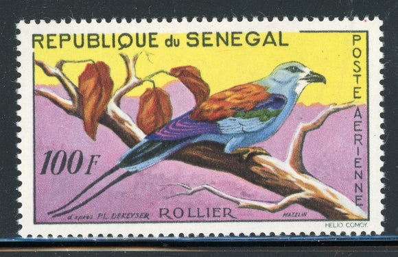 SENEGAL MNH Air Post: Scott #C27 100Fr Birds Wildlife FAUNA CV$4+