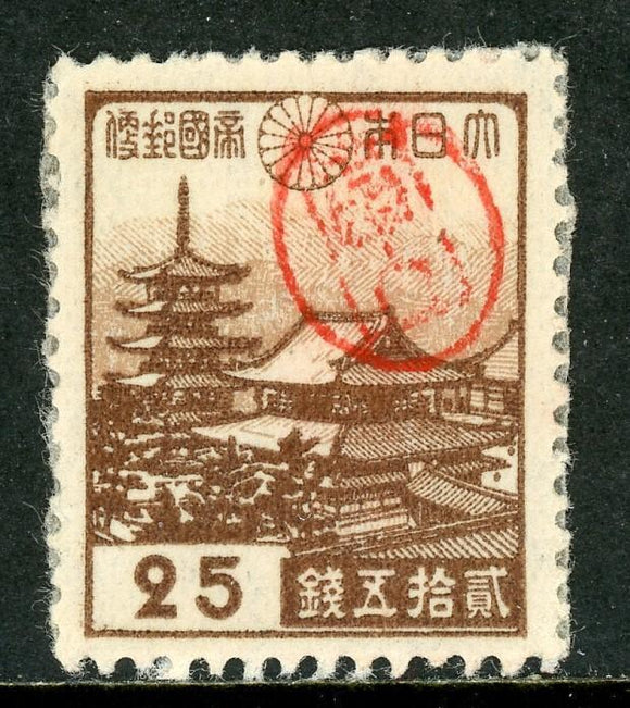 Ryukyu islands Scott #3X17 Miyako District 25s brown CV$50+ os1