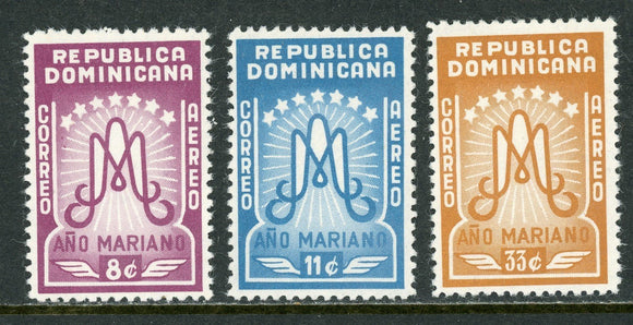 Dominican Republic Scott #C87-C89 MNH Año Mariano Initials in Monogram $$