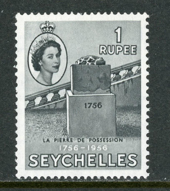 Seychelles Scott #186 MNH Queen Elizabeth II and Monument 1r $$