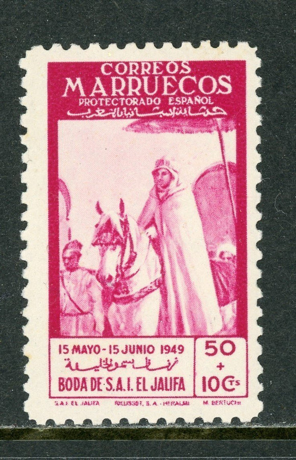 Spanish Morocco Scott #B24 MNH Wedding of the Caliph $$