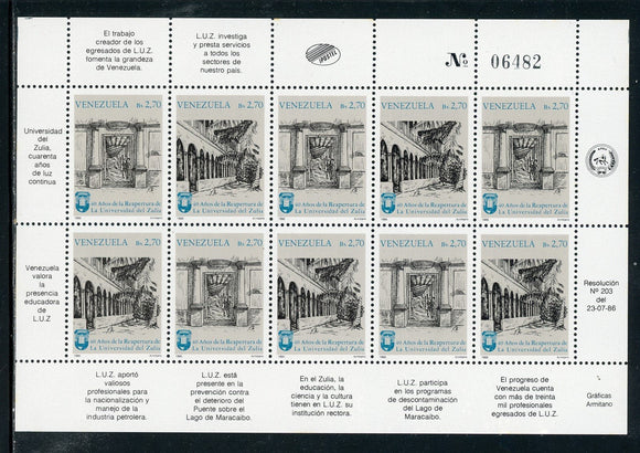 Venezuela Scott #1368a MNH SHEET of 10 Zulia University $$ os1