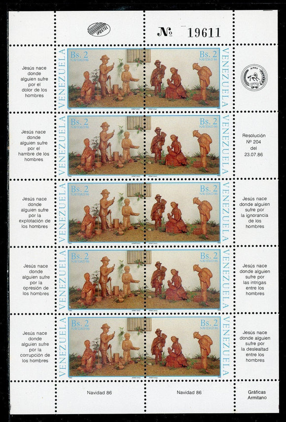 Venezuela Scott #1378a MNH SHEET of 10 Christmas 1986 $$ os1