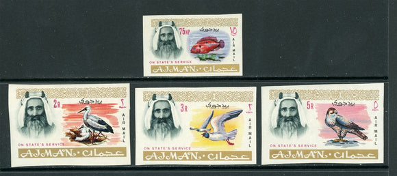 Ajman Scott #CO1-CO4 IMPERF MNH Sheik and Animals FAUNA $$ TH-1