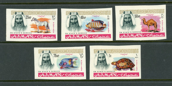 Ajman Scott #O1-O5 IMPERF MNH Sheik and Animals FAUNA $$ TH-1