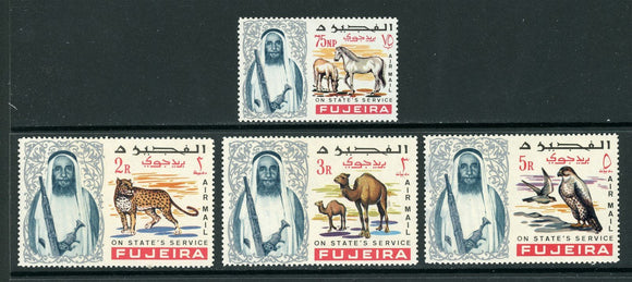 Fujeira Scott #CO1-CO4 MNH Sheik and Animals FAUNA CV$9+ TH-1
