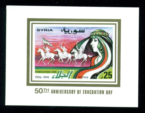 Syria Scott #1356 MNH S/S Evacuation Day 50th ANN CV$5+