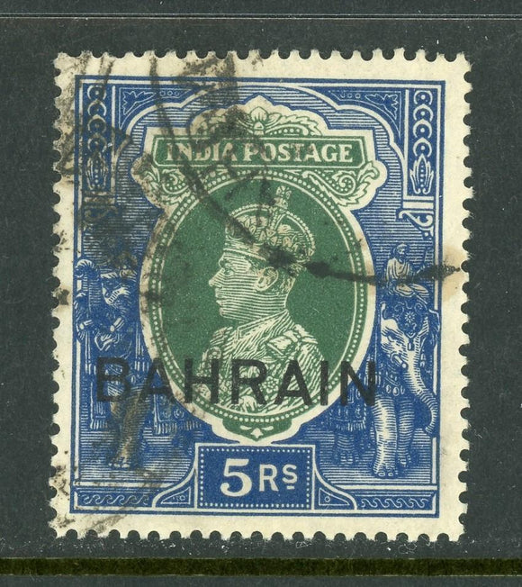 Bahrain Scott #34 USED OVPT BAHRAIN on King George VI 5r CV$17+ ISH-1